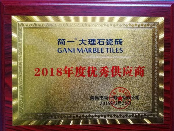 2018 Excellent Suppliers of GANI Marble Company